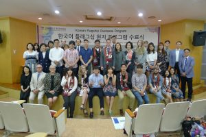 KLFC Capstone students celebrate the completion of the Capstone program with the Korea University faculty and staff.